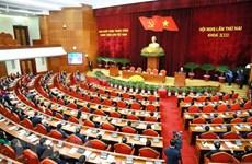 越共第十三届中央委员会第二次全体会议公报