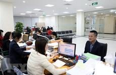 2021年前2月越南财政预算收入同比增长0.6%