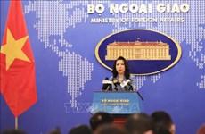 外交部例行记者会:关于在河内遭性骚扰的外国妇女的消息