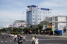 坚江省推出5个重点招商引资领域