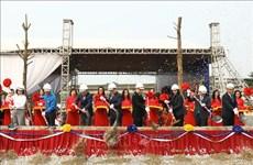 河内市少年宫项目破土兴建
