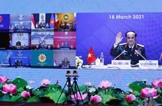 第18届东盟国防力量司令会议以视频形式召开