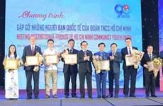 """越南向15名外国个人授予""""致力于青年一代""""纪念章"""