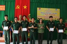 """薄辽省""""三月边疆""""活动:提升青年团员对维护边疆安全稳定的认识"""