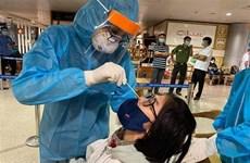 3月20日下午越南新增1例输入性病例
