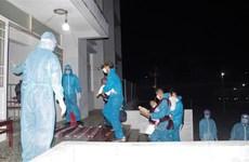 3月22日下午越南新增3例输入性病例  新增治愈病例36例