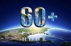 2021地球一小时:携手减轻自然环境的负担
