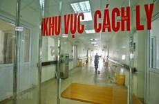 越南新增1例输入性病例  新增治愈病例12例