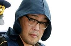 日本东京高等法院对杀害越籍女童黎氏日玲的凶手维持一审无期徒刑判决