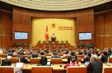 越南第十四届国会第十一次会议新闻公报(第一号)