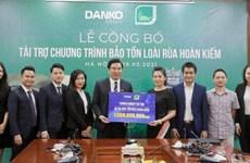 Danko集团向还剑湖乌龟保护项目提供赞助