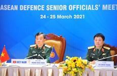 东盟国防高级官员会议在线上举行