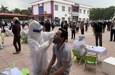 新冠肺炎疫情:越南新增3例确诊病例