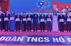 越南各地纷纷举行胡志明共青团成立90周年纪念活动