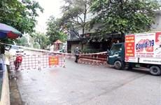 越南新增5例确诊病例均为输入性病例