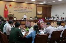 坚江省积极开展非法入境人员排查活动