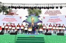 """""""越南体育荣耀""""活动在河内举行  许多优秀运动员和教练员获表彰"""