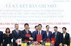 越南永旺公司拟在北宁省投资建设购物中心