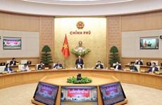 """政府总理阮春福:尽早颁布""""疫苗护照""""机制  促进贸易和投资发展"""