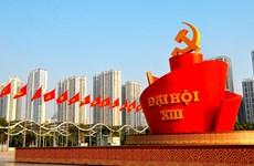 实现越南繁荣的愿望