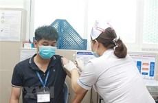 4月2日下午越南新增3例输入性病例和24例治愈出院病例