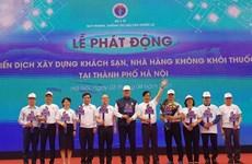 越南发起无烟酒店和餐厅运动