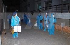 4月4日下午越南新增2例输入性病例