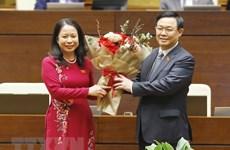 十四届国会十一次会议:武氏映春当选为越南社会主义共和国副主席