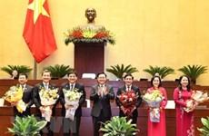 十四届国会十一次会议:选举出5名国会常务委员会委员