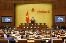 越南第十四届国会第十一次会议:提请国会批准任命部分政府副总理、部长和政府其他成员的名单