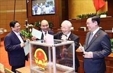 阿尔及利亚媒体:越南新领导班子将推动国家向前发展