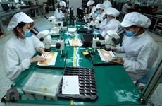 2021年越南-土耳其辅助工业产品交易会以在线方式举行