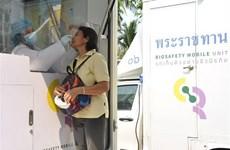 新冠肺疫情:印尼颁布开斋节禁止出行令   泰国要花2个月多来控制住疫情