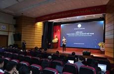 """越南数字技术挑战论坛:""""越南制造""""数字产品精彩亮相"""