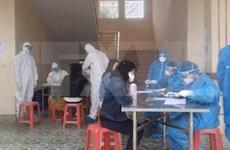 新冠肺炎疫情:10日下午越南报告新增境外输入确诊病例9例
