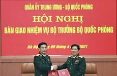 越南国防部长职务交接仪式在河内举行