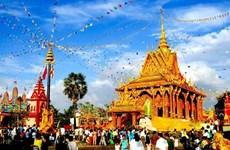 越南政府总理就泼水节即将来临向高棉同胞致贺信
