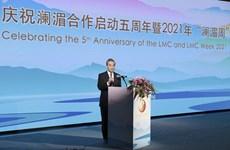 王毅:中国将与湄公河国家一道,推动澜湄合作不断发展壮大