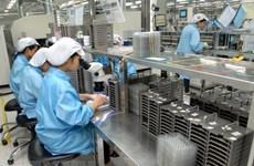 广义省优先吸引投资资金流入石化工业、辅助工业、高科技产业