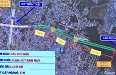 胡志明市优先港口连接重点交通工程项目实施