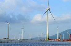 越南最大风力发电厂正式投入运营