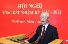 越共中央总书记阮富仲:进一步提高实践总结与理论研究相结合的质量