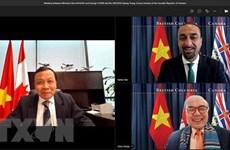 越南与加拿大促进各地方之间经济合作关系