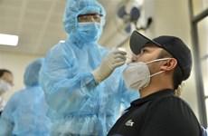 4月19日上午越南新增1例输入性病例