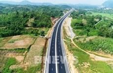 胡志明市将开展一系列重点交通项目