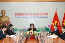 越南共产党代表团出席亚洲政党国际会议常委会第35次会议