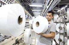 2021年越南进出口总额有望突破6000亿美元大关