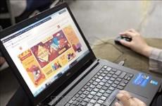 胡志明市加强基础设施建设 促进电子商务发展