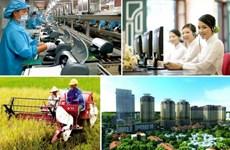 统一江山推动国家可持续发展