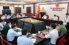 卫生部工作代表团视察河南省新冠肺炎疫情防控工作